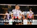 Aleh Akhrem in Champions League 2013/2014