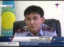 Актюбинские полицейские продолжают поиски преступника, убившего 15-летнюю школьницу