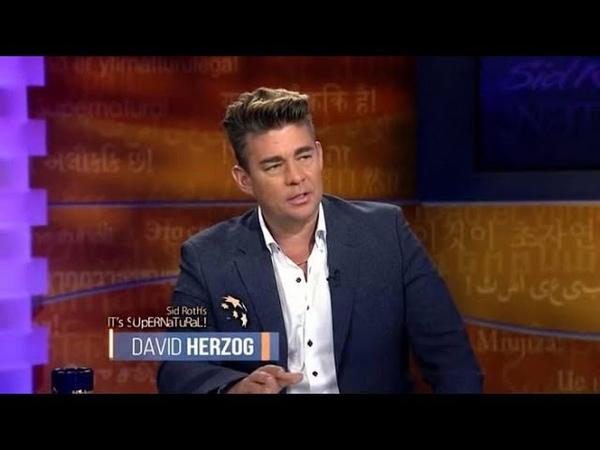 Дэвид Херцог - Грядёт великая Слава Божья и пробуждение - 2018