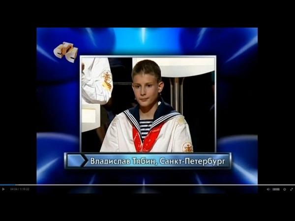 Самый умный кадет выпуск 4 14 08 2011