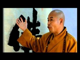 Монах о силе мысли и отношении к жизни