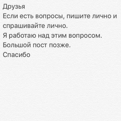 Артем Кабанов