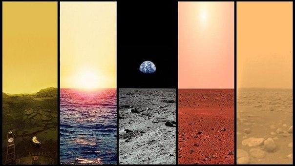 Венера, Земля, Луна, Марс, Титан.