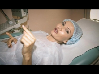 Эвелина Бледанс беременна?
