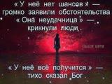 doc139502482_488363855.mp4