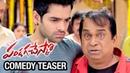 Pandaga Chesko Comedy Teaser Ram Rakul Preet Singh Brahmanandam S Thaman