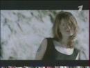 Утренняя почта (ОРТ, 2001) Земфира - Прости меня моя любовь