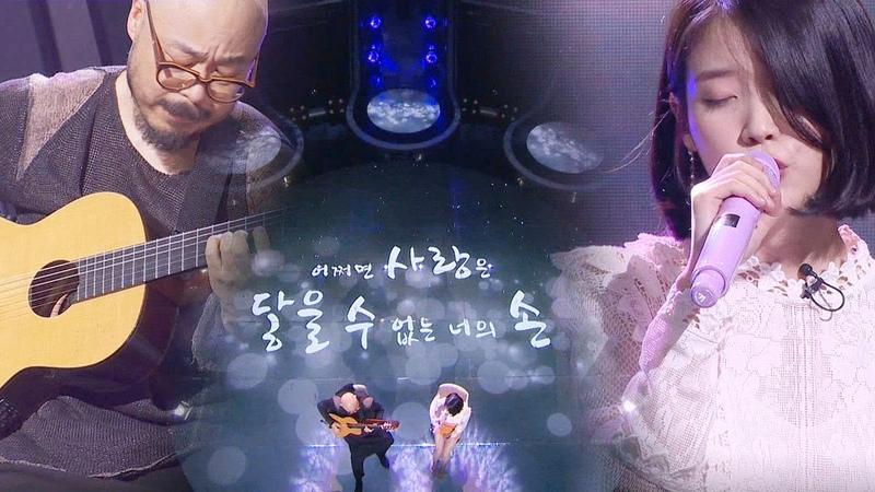 아이유, 이병우 음악감독과 함께하는 무대 '그렇게 사랑은' 《Fantastic Duo 2》 판타스틱 듀오 2 EP10