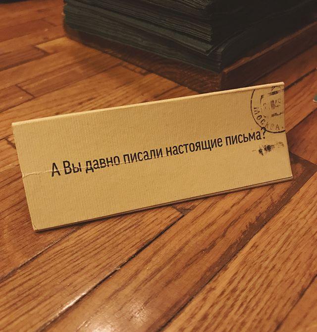 Александра Тихонова |
