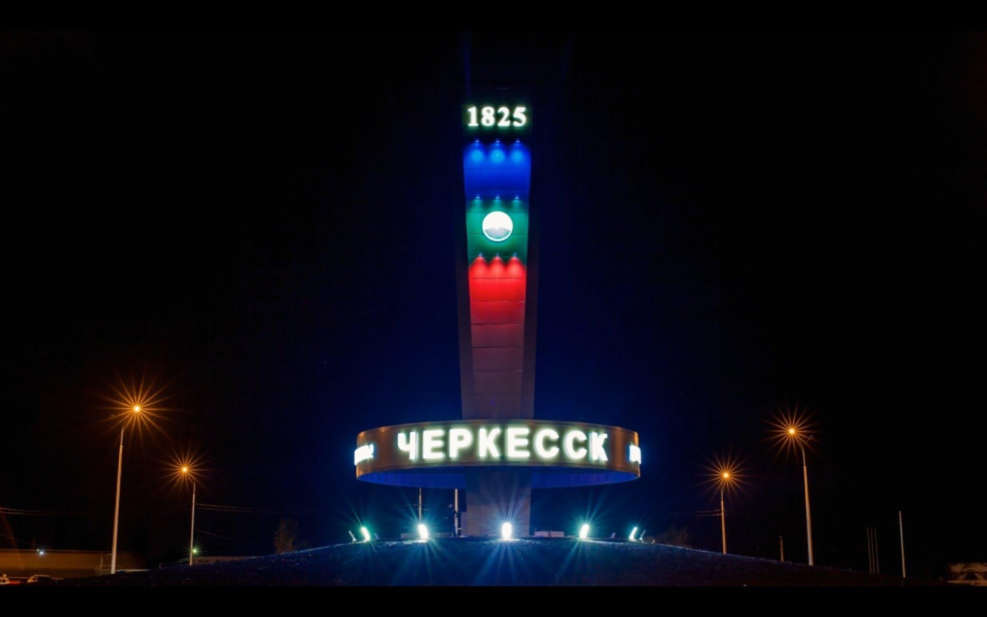 Черкесск вошел в число городов с самыми низкими зарплатами в России