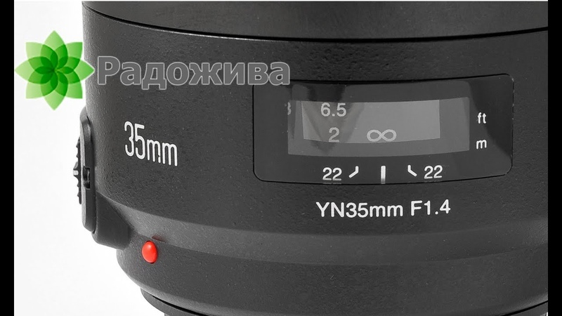 Обзор YONGNUO YN 35mm F 1 4 для Canon