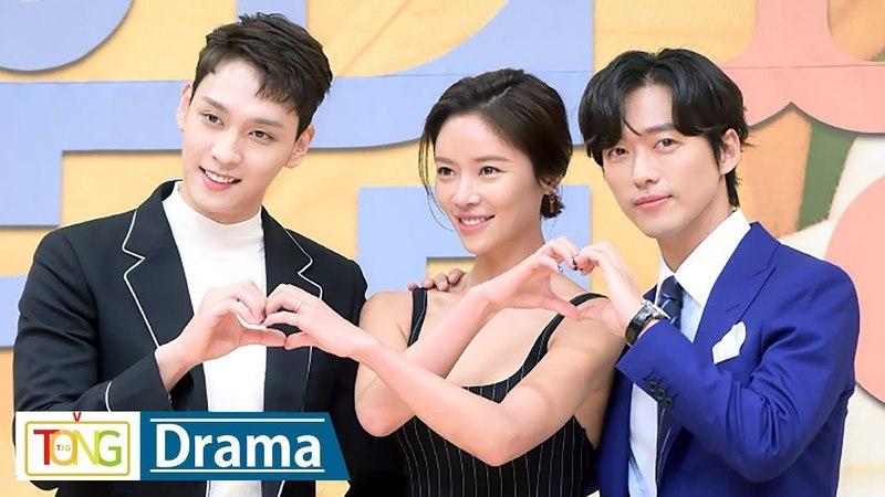 [풀영상] 남궁민X황정음 '훈남정음'(The Undateables) 제작발표회 현장 (Namgoong Min, Hwang Jung Eum, SBS Drama)