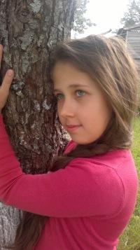 Aysel Abbasova, 5 января , Санкт-Петербург, id169566410