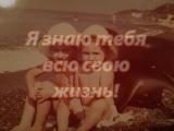 С днём рождения, моя Катюха!)))