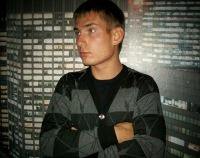 Валентин Дубов, 10 июня 1991, Серпухов, id123866385