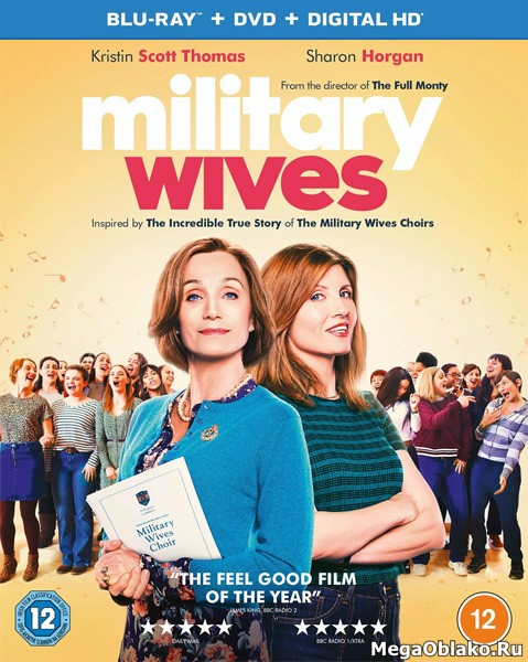 Почти знамениты / Military Wives (2019/BDRip/HDRip)