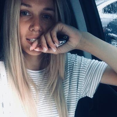 Анастасия Кострова