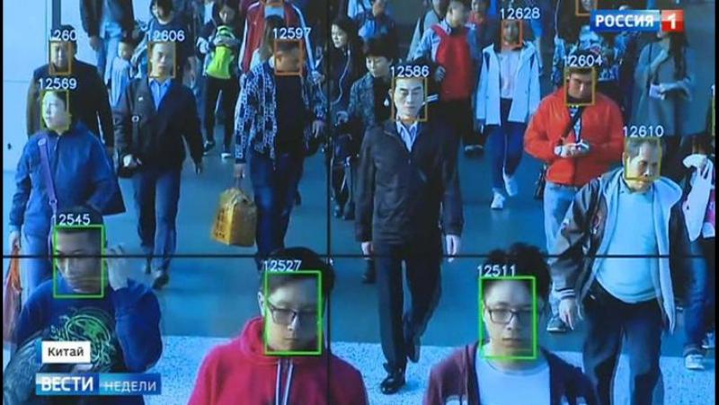Китай сделал ставку на искусственный интеллект.