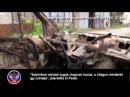 07-08.07.2014 Háborús hírek az ukrajnai frontról. Legfrissebb hírek Ukrajna ma