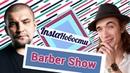 InstaНовости Barbershow 2017 Баста Eric Pacinos Oliver Moorhouse и студенческая лига MMA о2тв InstaНовости
