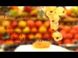 Готовим дома с Клавдией Корневой тесто для чебуреков