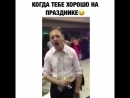 Прикольный мужик laughing astonished Подпишись point right @sreda pozitiva мужик орет танцы вече 480 X 480