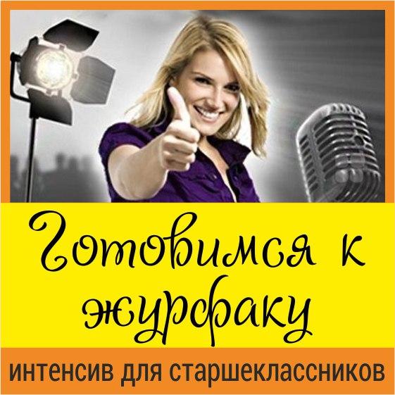 https://pp.userapi.com/c834204/v834204380/113c6d/Bcs-JugzqOM.jpg