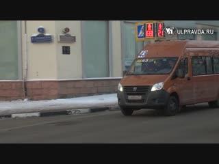 Ульяновских перевозчиков обяжут работать по вечерам: http://ulpravda.ru