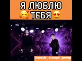 music_orange_group___BtdjvWUFRFO___.mp4