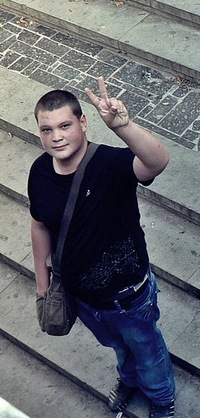Гриша Лобов