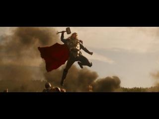 Тор: Царство Тьмы/ Thor: The Dark World (2013) Дублированный трейлер