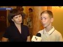 Закрытие театрального сезона в Донецкой муздраме. 15 июля 20018 г.