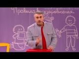 ШДК_ Кишечные инфекции (правила выздоровления). Парацетамол - Доктор Комаровский