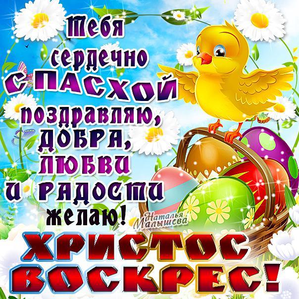 Фото №326303974 со страницы Владимира Мишина