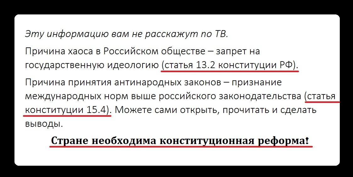 https://pp.userapi.com/c849520/v849520922/a4b05/dpXFJXC7D-4.jpg