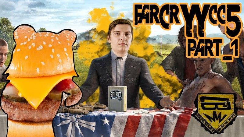 Wycc в Far Cry 5 (лучшее) (лучшие моменты) 8