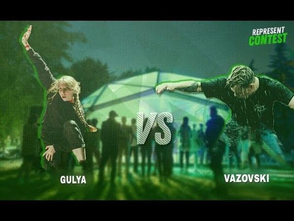 Represent Contest 5| Gulya vs Vazovski part1