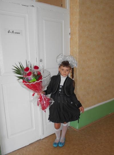 Сабина Берлюбская, 3 ноября , Брянка, id159883538