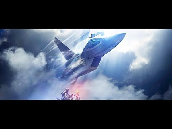 Ace Combat 7 Skies Unknown Bandai Namco анонсировала ограниченное издание игры