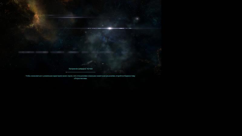 Mass Effect: Andromeda. Покоряем новые просторы.