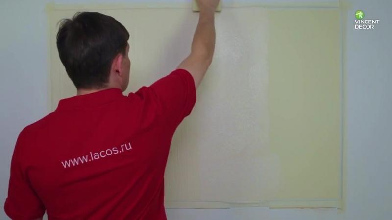 Decorum Provence base Crеme, фактура «Болонья». Мастер-класс по нанесению (1) (online-video-cutter.com) (1)