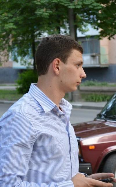 Александр Щербина, 4 июля 1992, Запорожье, id162378615