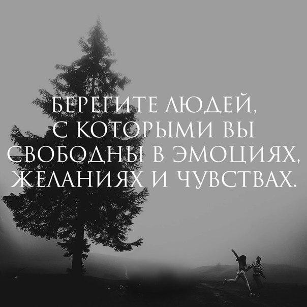 Фото №456249617 со страницы Дмитрия Ершова