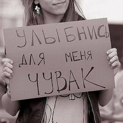 Александра Козаренко, 20 января 1999, Новороссийск, id191699493