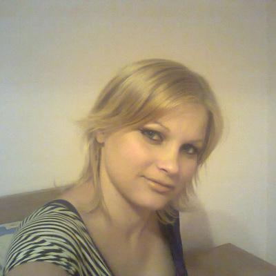 Елена Кучменко, 4 июня , Одесса, id191593321