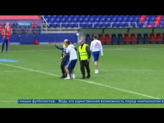 В Россию продолжают прибывать главные участники Чемпионата мира по футболу FIFA 2018™..mp4