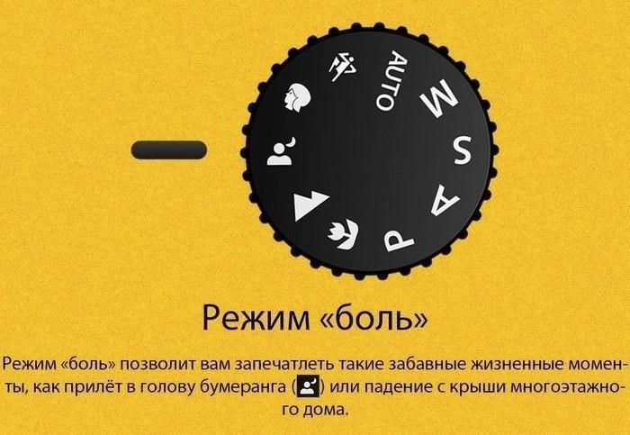 http://cs14108.vk.me/c413429/v413429605/610a/mPKPufC0NiI.jpg