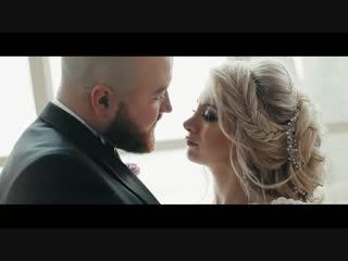 Wedding Trailer | Maxim & Tatiana |16.09.17