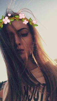 Федосеева Катерина