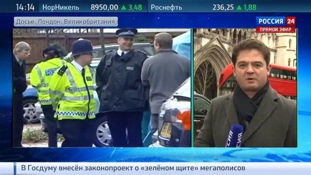 Новости на «Россия 24» • Возможно и не исключено: кого британцы обвиняют в гибели Литвиненко